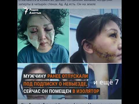 Домашнее насилие во время пандемии