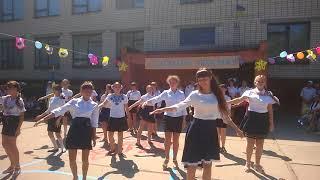 Последний звонок🔔 |Танец 8 и 6 класса .Флешмоб