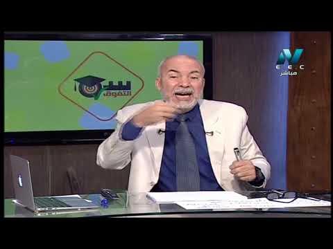 إحصاء لغات 3 ثانوي حلقة 2 ( Ch 2 / Ch 3 )  د علاء الفقي 03-06-2019