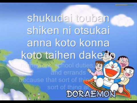 Doraemon theme song  lyrics