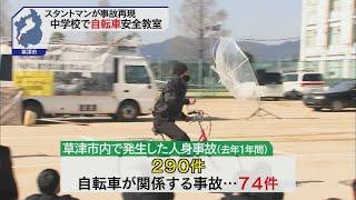 3月23日 びわ湖放送ニュース