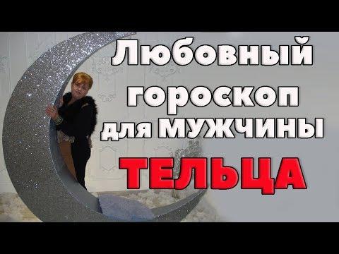 Гороскоп лев год крыса женщина