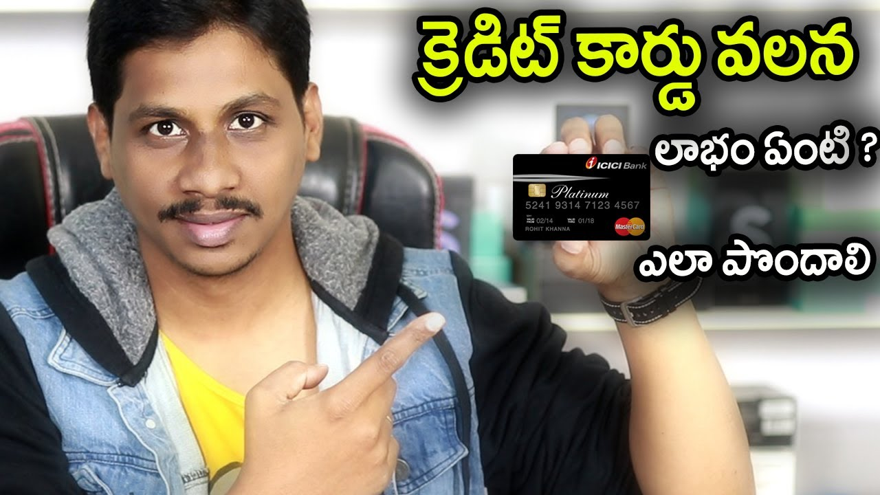 what are the advantages of charge card? how to use charge card online Telugu thumbnail