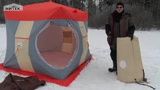 Пол для зимней палатки нельма 2