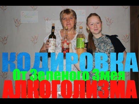 Фотографии страдающих алкоголизмом