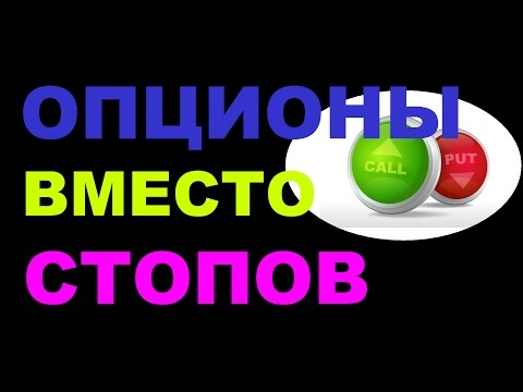 Iq option турбо опционы сигналы