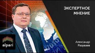 В 2019 Россию ждет деноминация рубля ?