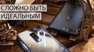 Сравнение Galaxy S9+ VS OnePlus 5T: что купить? БИТВА ВЕКА! OnePlus 5T или Galaxy S9+ - кто кого?