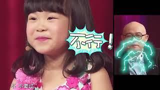 《了不起的孩子》童言:萌娃设计师炮轰郭德纲
