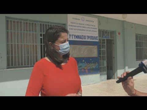 Στην Τρίπολη η υπουργός Παιδείας Νίκη Κεραμέως