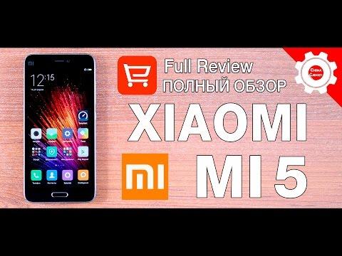 xiaomi mi5 64gb инструкция по применению