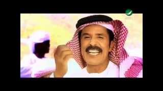مازيكا Abdullah Balkhair El Rawah عبد الله بالخير - الرواح تحميل MP3