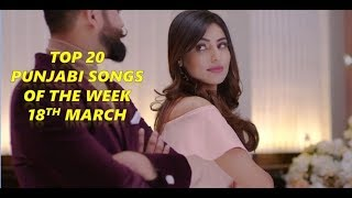 Top 20 Punjabi songs of the week 2018 (18th March)
