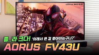GIGABYTE AORUS FV43U 4K PRO QLED 제이씨현_동영상_이미지