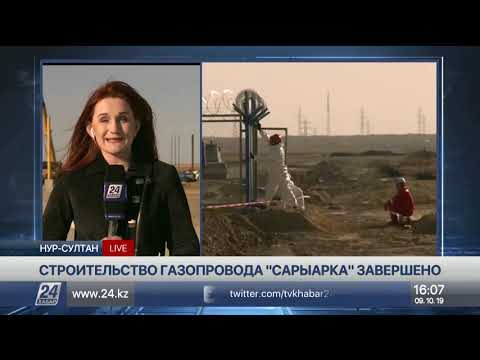 Выпуск новостей 16:00 от 09.10.2019