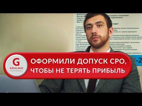 Отзыв ООО «Петровский век», Санкт-Петербург