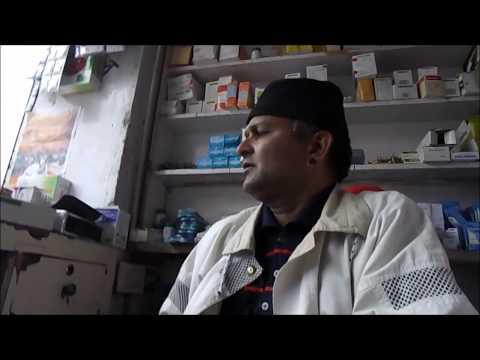 Medicina di capo per una potenzialità