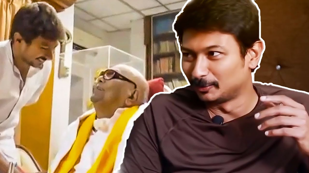 SHOCKED by Thathas MEMORY POWER! - Udhayanidhi Stalin Shares | #Throwback #RIPKalaignar