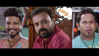 Jamna Pyari Trailer |Kunchacko Boban