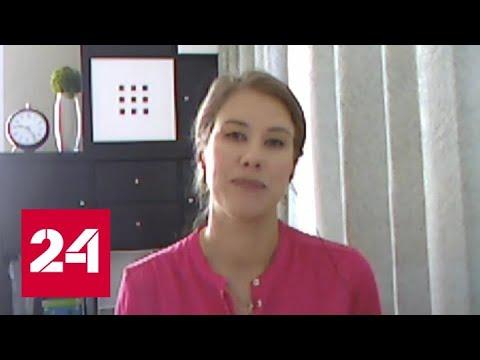 Рост до 50 процентов: кто может рассчитывать на максимальные выплаты и льготы - Россия 24
