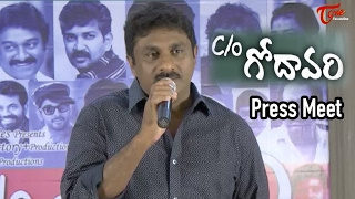 C/O Godavari Press Meet | Rohit S | Shruthi Varma