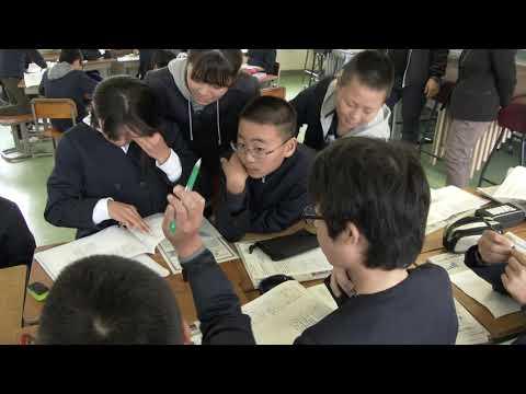 飛び出せ学校 豊後高田市桂陽小学校 〜見出し〜