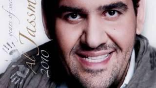 تحميل اغاني حسين الجسمي راحت عليك Hussain Al Jasmi Ra7et 3alik YouTube MP3