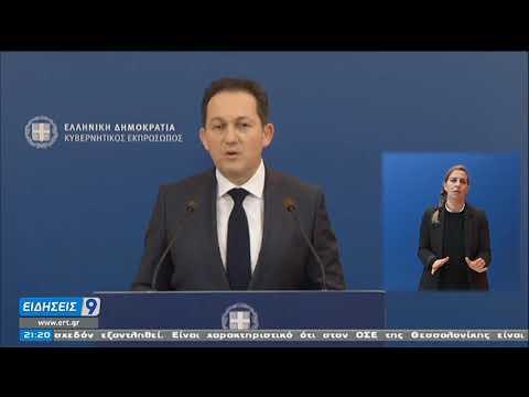 Θεσσαλονίκη | Νέα μέτρα στη Βόρεια Ελλάδα κατά του Κορονοϊού | 19/11/2020 | ΕΡΤ