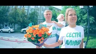 Самая красивая выписка из роддома в Новосибирске. Фотограф и видеосъемка в роддоме