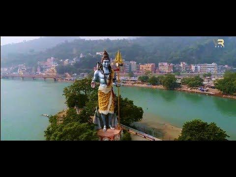 शिव सन्यासी | Shiv Sanyasi | Raju Punjabi | New