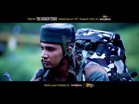 Gailyon Ki Yaadon | The Hidden Strike | ShemarooMe Box Office
