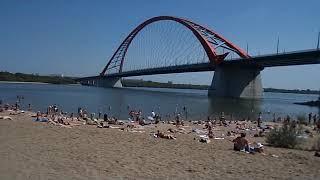 Поход на речку, Бугринская роща и пляж.