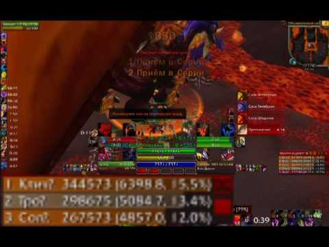 3.0.9 Feral Cat 6300 DPS On Sarth 10 +3 Zerg BEFORE ULDUAR, HELLO? Mp3