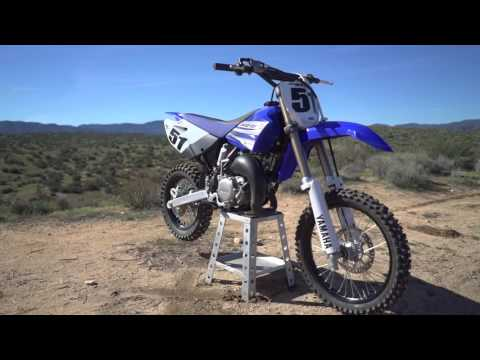 2016 Yamaha YZ85 | Dirt Rider 85cc MX Shootout