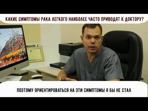 Бинарные опционы opteck видео