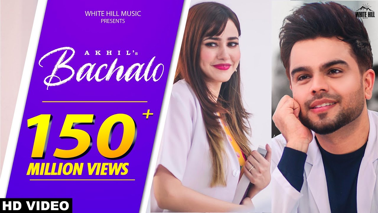BACHALO Lyrics -  Akhil Full Song Lyrics | Nirmaan | Enzo - Lyricworld