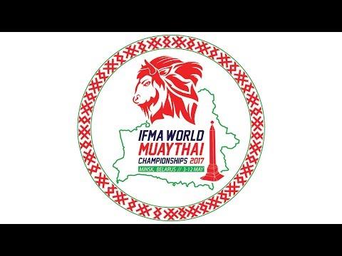 2017 IFMA WORLD CHAMPIONSHIPS HIGHLIGHTS