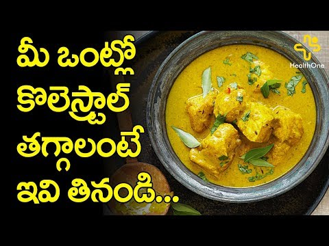 Non Vegetarians Don't Worry, Take These Precautions | TeluguOne Health