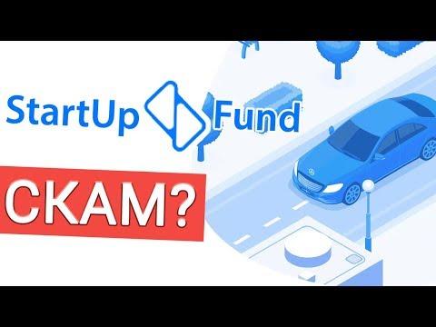 Startup Fund скам или реальные инвестиции в стартапы?