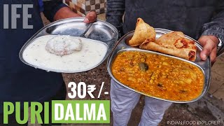 This Place is Famous For Puri Dalma & Dahi Vada | 1000 Plate Sell Par Day | Street Food India