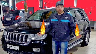 Наследие Мерса - ПОПАДОС! Jeep Гранд Чероки WK2
