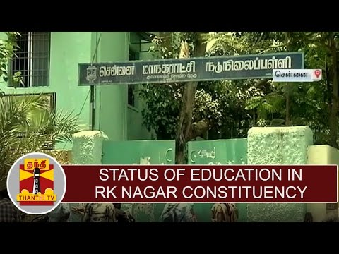 Status of Education in RK Nagar Constituency, Peoples' demands & expectations