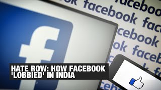 Facebook hate speech row puts spotlight on social giant India lobbying efforts | Economic Times  IMAGES, GIF, ANIMATED GIF, WALLPAPER, STICKER FOR WHATSAPP & FACEBOOK