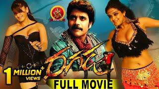 Ragada Telugu Full Movie  Nagarjuna Anushka Priyamani