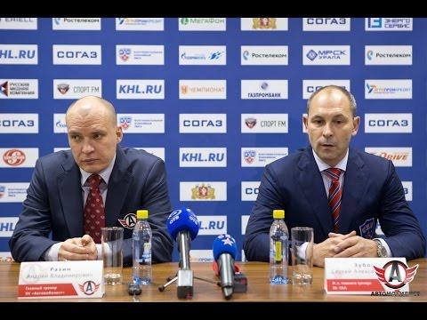 """Пресс-конференция - """"Автомобилист"""" 4:2 """"СКА"""" (22.10.15)"""