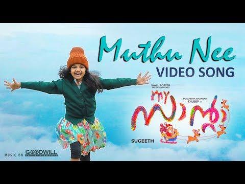 Muthu Nee Song - My Santa
