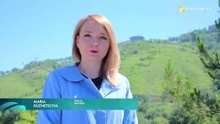 Single market №12. Казахстан. Дорожная карта туризма
