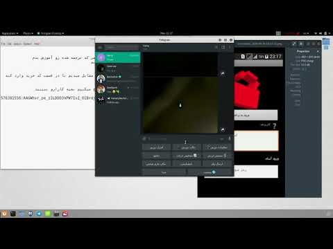 LokiDroidV2 - Android & PHP - смотреть онлайн на Hah Life