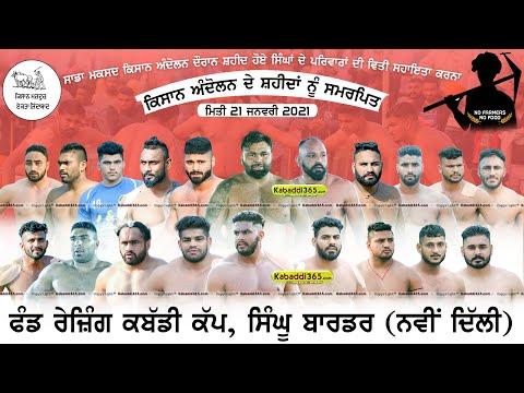 Singhu Border (New Delhi) Kabaddi Tournament 21 Jan 2021