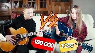 Дорогая ГИТАРА 180 000 VS дешевая ГИТАРА 3000